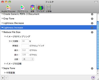 ColorSync ユーティリティ.app