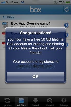box.netのiPhoneアプリから無料で50GBの容量貰えました。