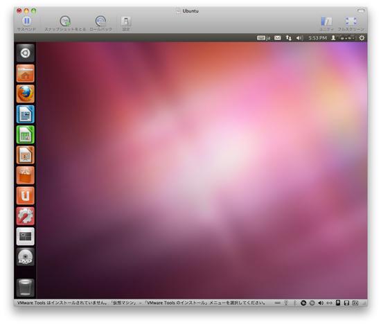 初めてのUbuntu。バージョンは11.10