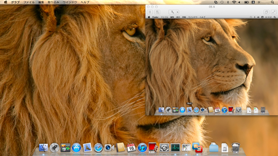 VMware Fusion 4でLion in Lion