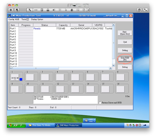 Windows上で、SM32Xtest.exeを走らせる。
