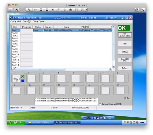SM32Xtest.exeでApple純正OS USBメモリのロックを解除してフォーマット。約30秒でokマークが出た。