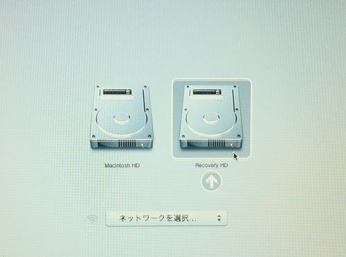 Lionでユーザアカウントのパスワードリセット(再設定)、Recovery HDを立ち上げる