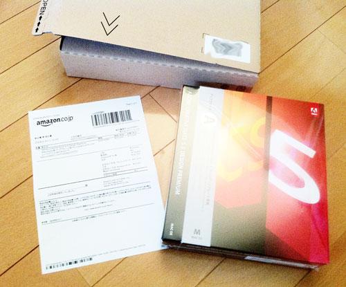 早速届いたAdobe CS 5.5 Design Premium Macintosh版 アップグレード版。実質価格36,700円也
