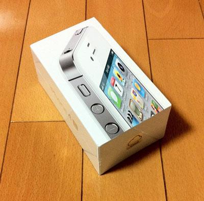 本当にSIMフリーiPhone 4S ホワイトがうちにやってきた