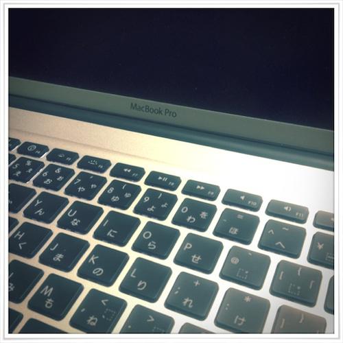 MacBook Pro(Early 2011)がApple修理センターから帰還しましたw