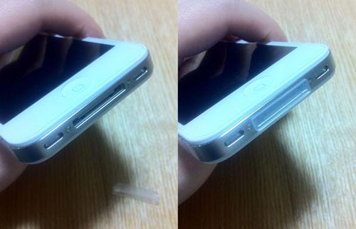 iPhoneのdockコネクタの穴もキャップする。