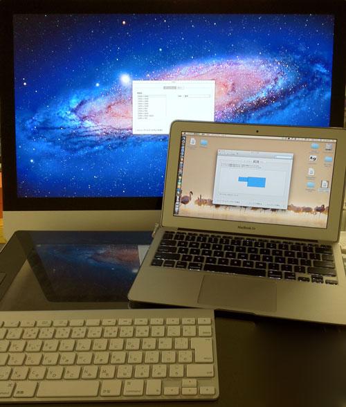 Mini DisplayPortケーブルでiMac(Mid 2010)とMacBook Air(Mid 2011)を繋ぐ