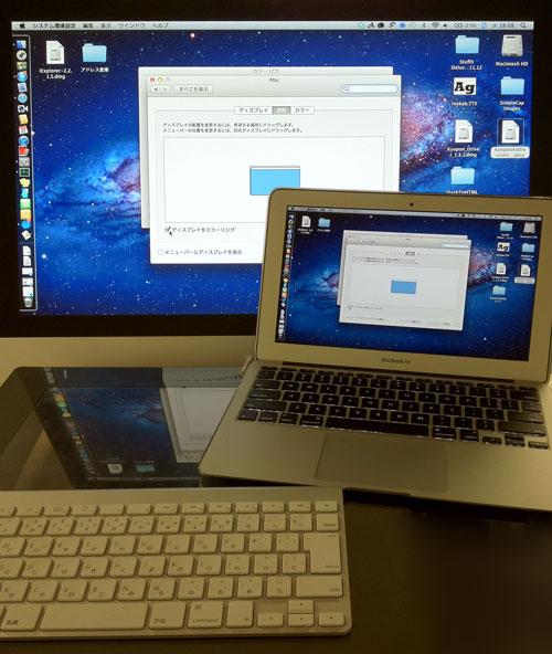 Mini DisplayPortケーブルでiMac(Mid 2010)とMacBook Air(Mid 2011)を繋ぐ  ミラーリングも出来る