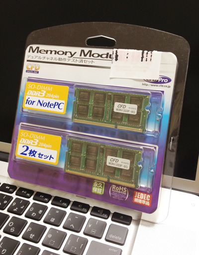 CFDの W3N1333F-8G (SODIMM DDR3 PC3-10600 8GB 2枚組)とMacBook Pro(Early 2011)