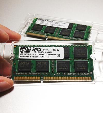 CFDの W3N1333F-8G (SODIMM DDR3 PC3-10600 8GB 2枚組)