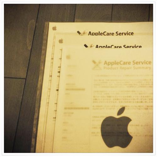 Appleオリジナルのりんごマークのクリアファイル