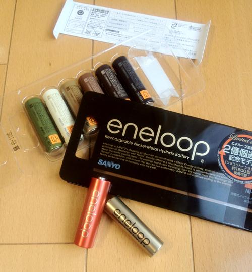 エネループ6周年限定モデルeneloop tones chocolat、単三を購入