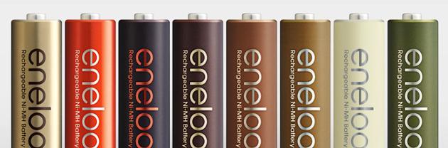 エネループ6周年限定モデルeneloop tones chocolatの色は8色