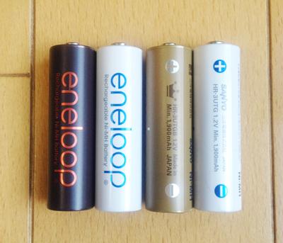 エネループ6周年限定モデルeneloop tones chocolatと普通のエネループの比較。