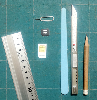 SIMをmicroSIMサイズにカットするために道具