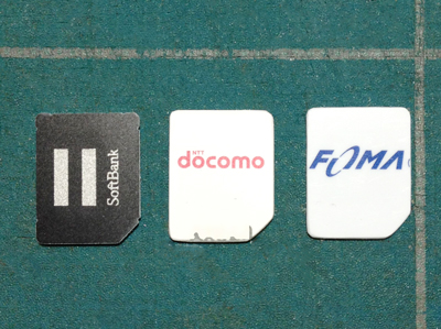 自作のmicroSIMカードたち。FOMA、UIMカード。