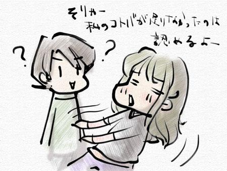 DD,時々天然…だと思う、ユコびん。