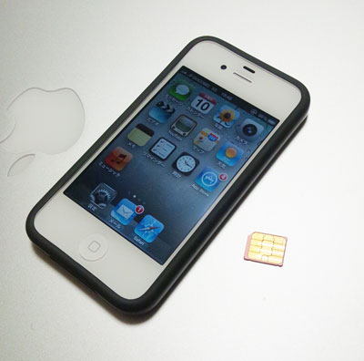 SIMフリーiPhone 4SとdocomoのXiのミニUIMカード