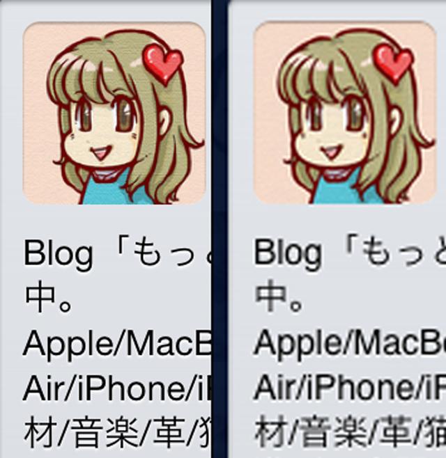 iPad(第3世代)とiPad 2のディスプレイ比較。文字と画像。