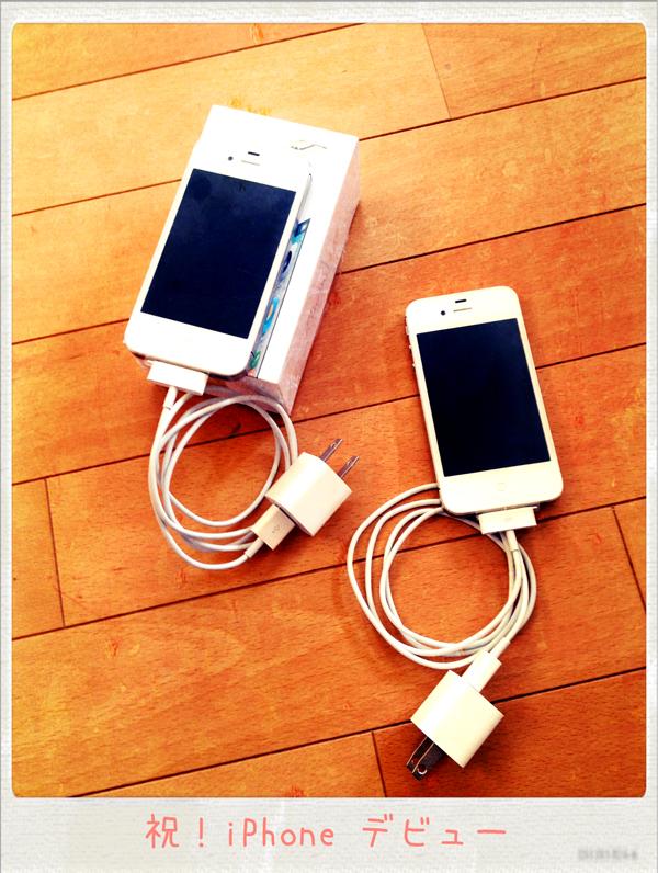 iPhone デビューしました。(両方)