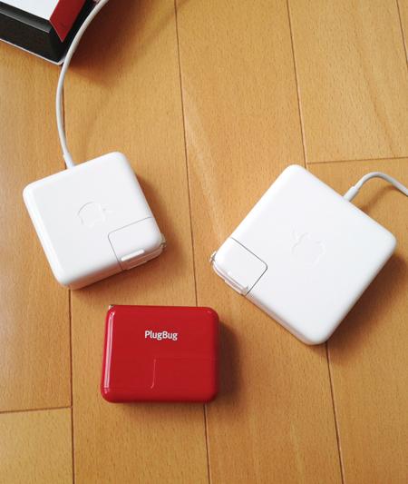 PlugBug (Twelve South TWS-OT-000007)とMacBook Pro Airの電源アダプタ