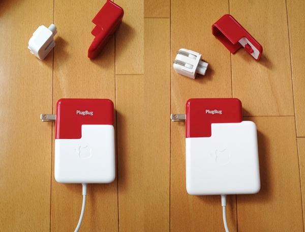 PlugBug (Twelve South TWS-OT-000007)に電源アダプタを取り付けたところ。