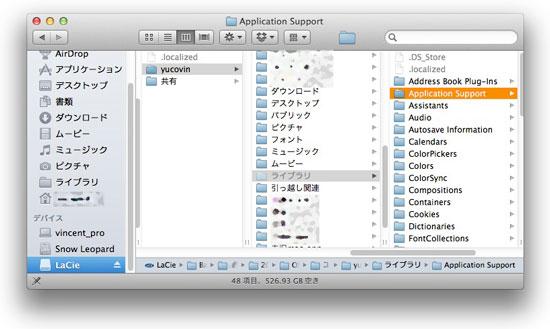 OnyXでバックアップのユーザライブラリが見えるようになった。