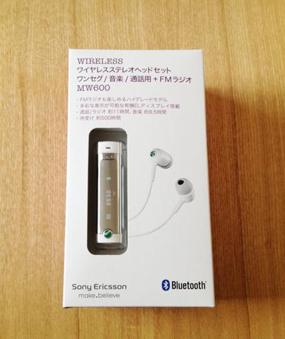 ソニーエリクソン Bluetoothワイヤレスヘッドセット「MW600」ホワイト