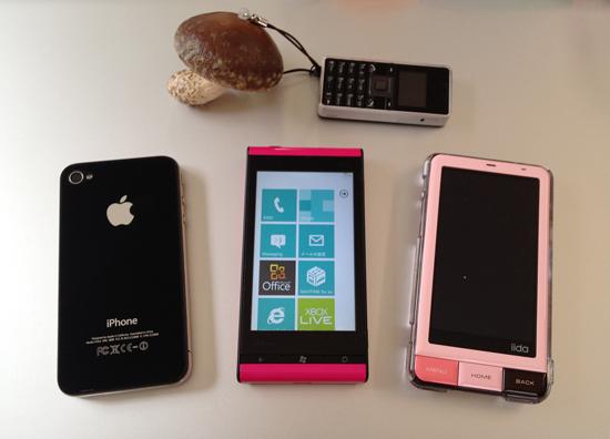 iPhoneとWindows Phone 7 とINFOBAR(Android)+ストラップフォン