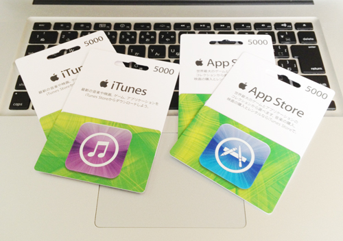 iTunes Card(App Store Card)が2枚目半額なので3万円分購入。