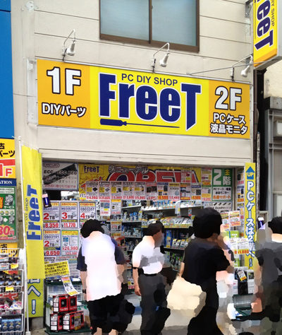 PC DIY SHOP FreeTさん