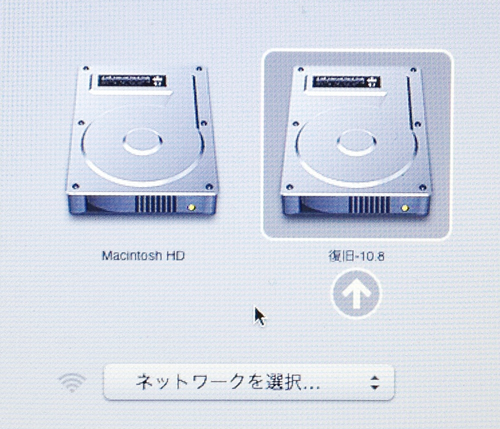 Mountain Lion、Recovery HDは「復旧 10.8」と名称変更
