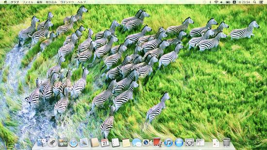 Mountain Lionを入れたMacBook Airスクリーンショット