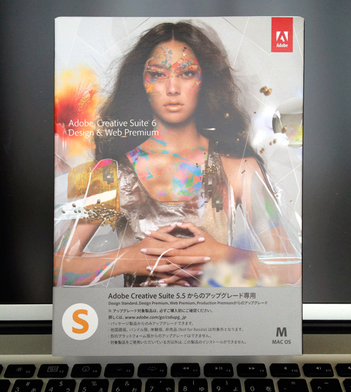 Adobe Creative Suite 6 Design & Web Premiumを安くゲット!