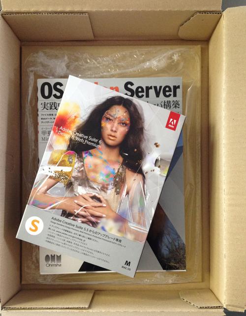 Adobe Creative Suite 6 Design & Web PremiumとMacOSサーバーの本、合わせて5千円以上お得。
