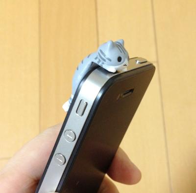 にゃんこ型イヤフォンジャックカバーをiPhoneに装着(1)