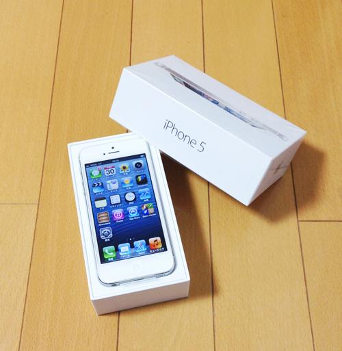 運良く手に入れた au iPhone 5 32GB whiteモデル