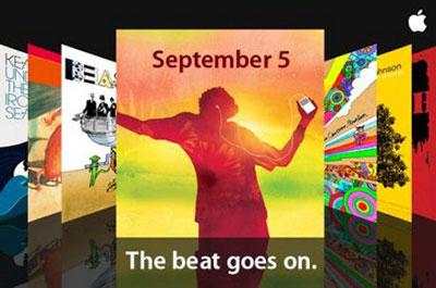 Apple、2007年9月の招待状